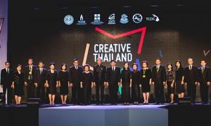 Creative-Thailand-2016-at-BITEC-3-500-300x180