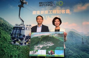 Ngong-Ping-360-600x395-300x198